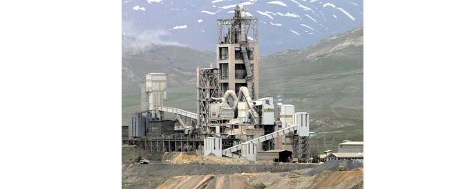 trabzon-da-kaldirilmasi-gundemde-olan-cimento-fabrikasi