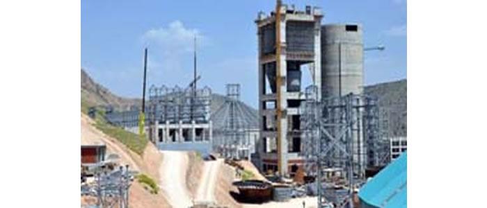 elazig-a-yeni-cimento-fabrikasi