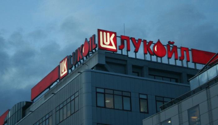 rus-petrol-devi-sulfurik-asit-icin-turkiye-de-guvenilir-bir-ortak-bulabildik