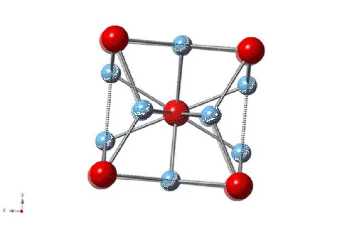 kesfedilen titanyum altin alasimi titanyumdan dort kat daha sert - Keşfedilen Titanyum-Altın Alaşımı, Titanyumdan Dört Kat Daha Sert