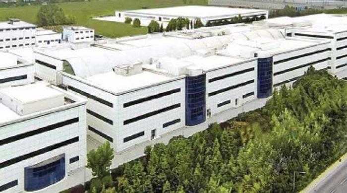 turkiye teknolojik ilac uretiminde us olacak - Türkiye teknolojik ilaç üretiminde üs olacak