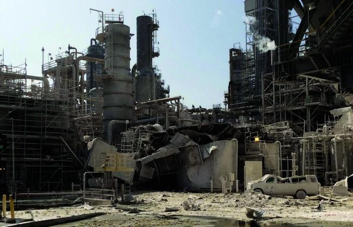 ExxonMobil, Rafineride Yeterli Proses Güvenliğine Sahip Değildi