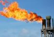 petrol sahalarinda karbon emisyonu azaltilabilir 110x75 - Petrol Sahalarında Karbon Emisyonu Azaltılabilir