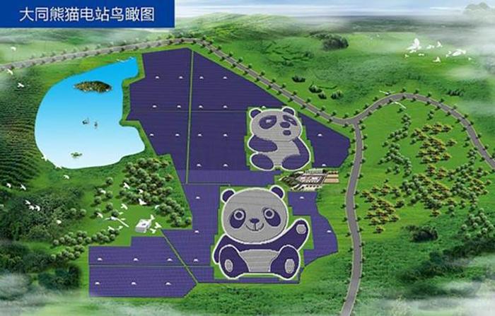 cinliler panda temali gunes enerjisi tesisi kurdu 1 - Çinliler Panda Temalı Güneş Enerjisi Tesisi Kurdu